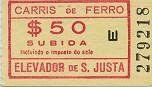 билет на лифт