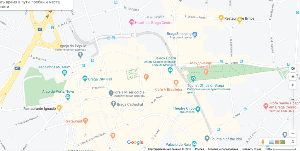 Лучшие рестораны в Браге