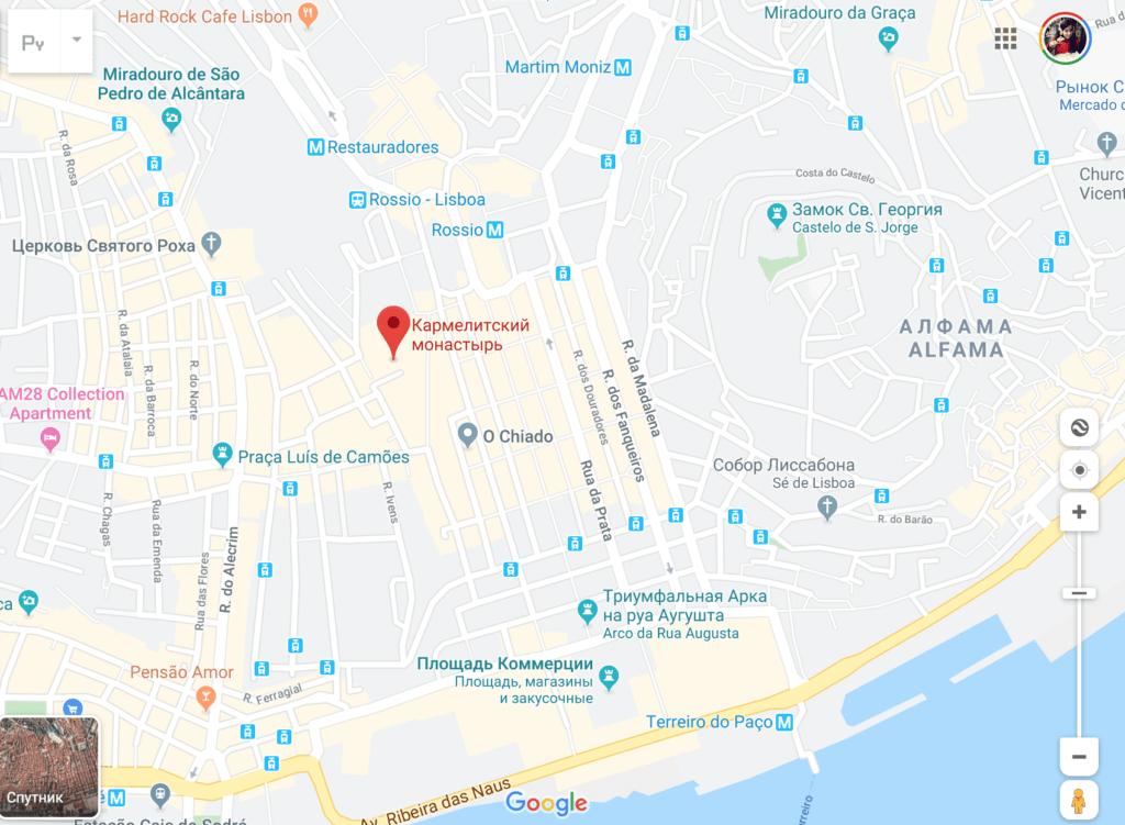 Где находится монастырь Кармелитов