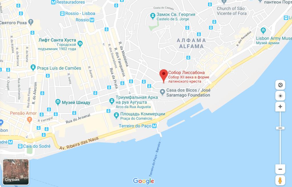 Адрес и режим работы Лиссабонского собора