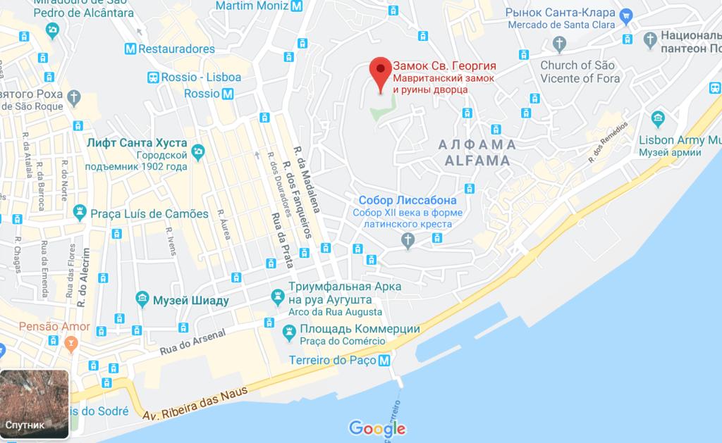 Замок Святого Георгия Лиссабон расположен на холме