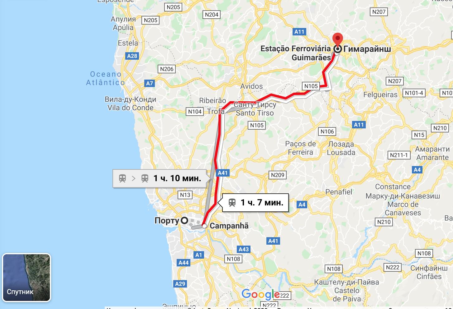 как добраться до Гимарайнш