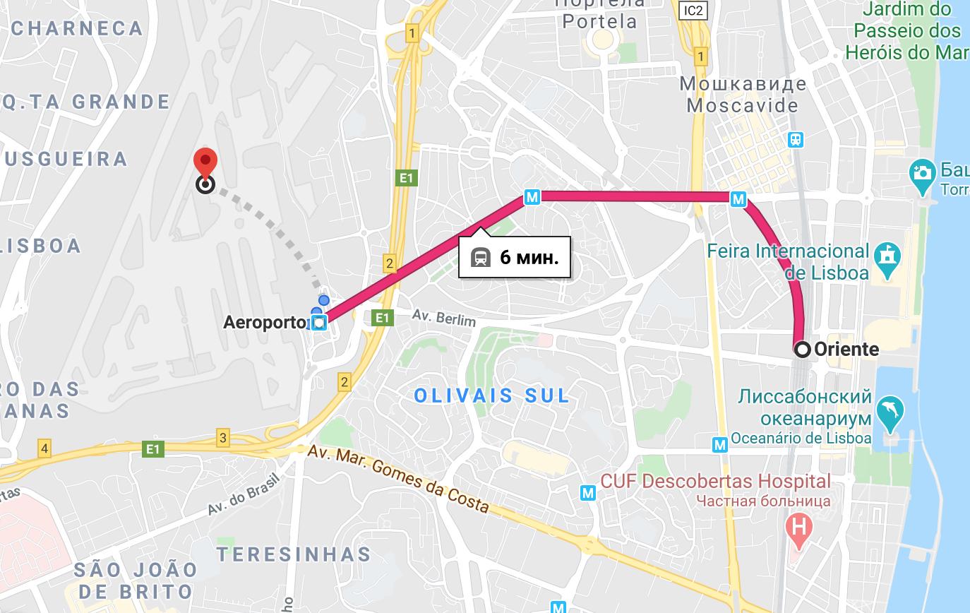 Аэропорт-Ориенте