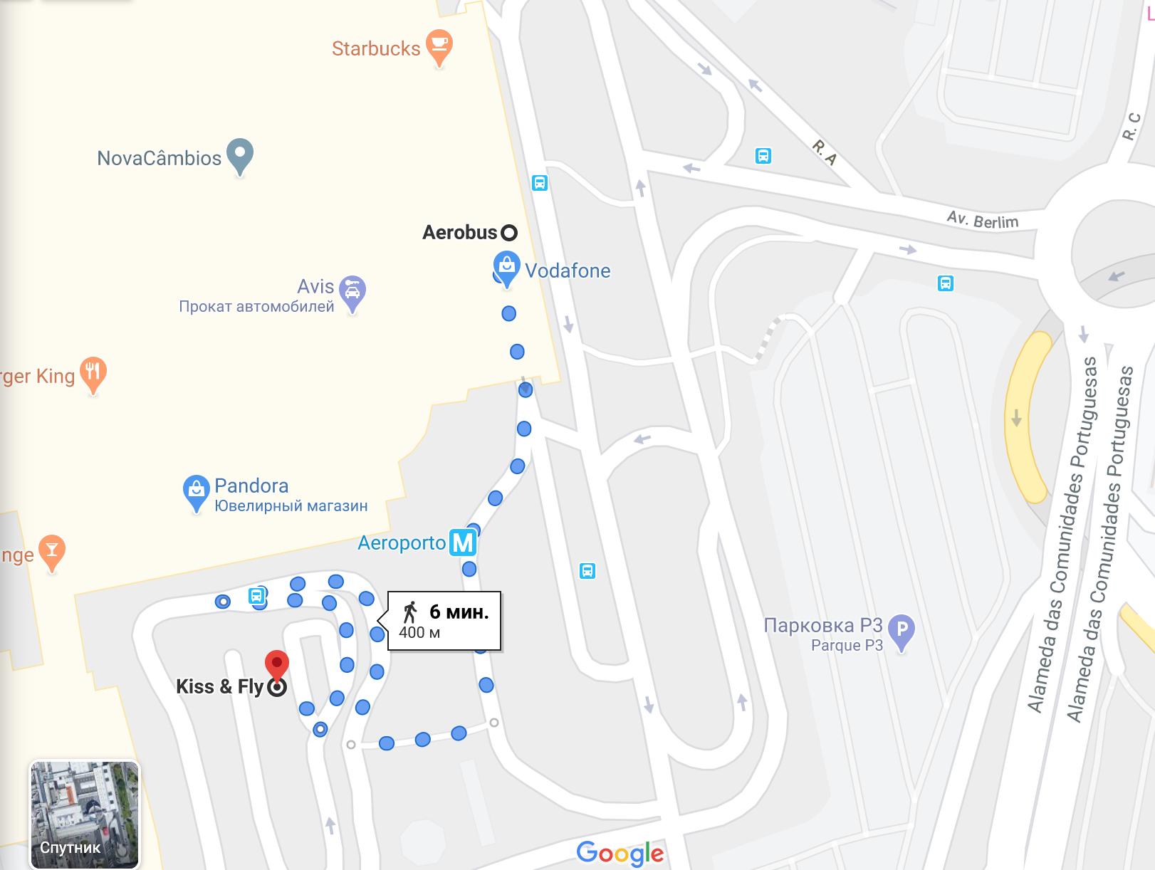 Uber в Португалии