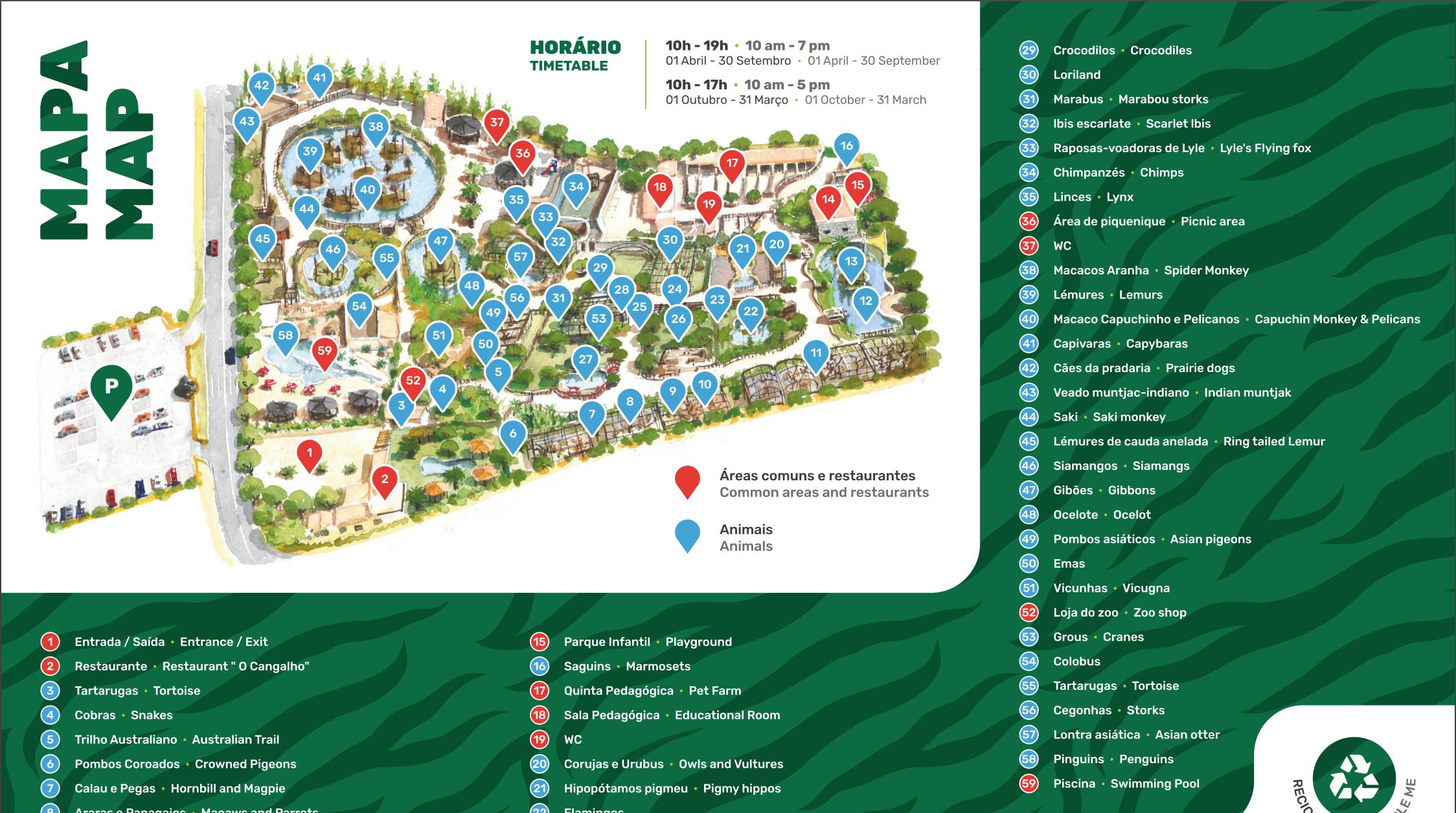 Карта зоопарка в Лагуш
