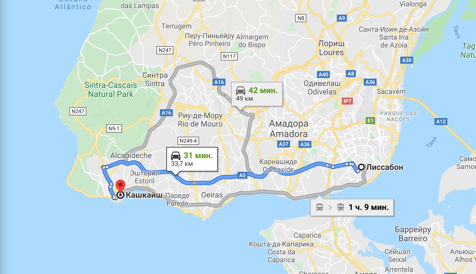Как добраться из Лиссабона в Кашкайш
