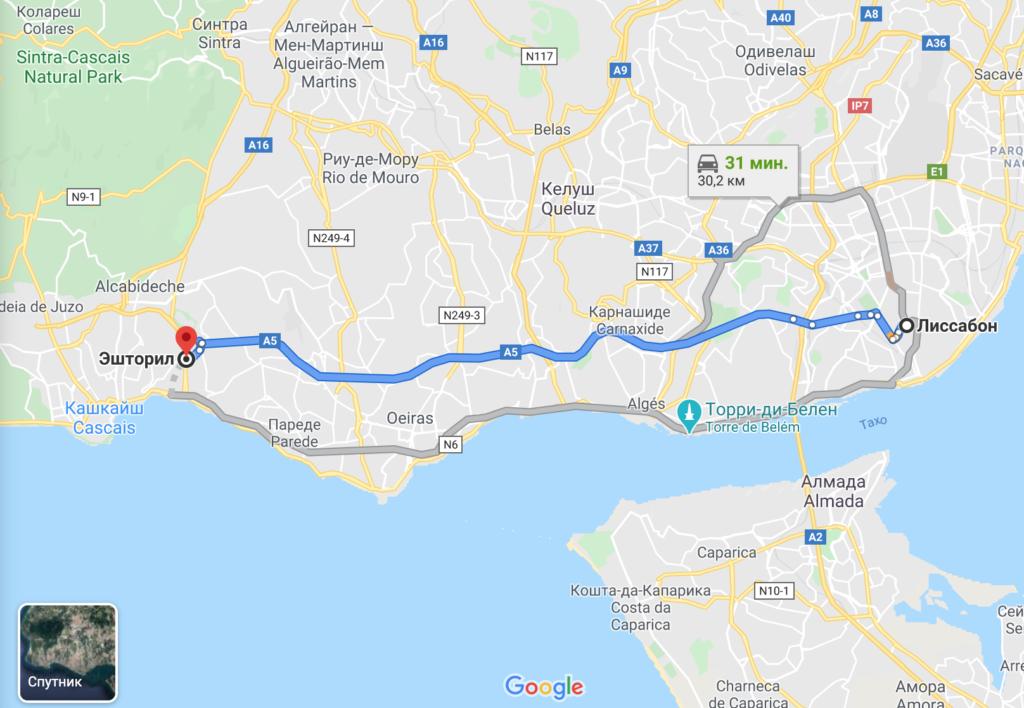 Как добраться от Лиссабона до Эшторила