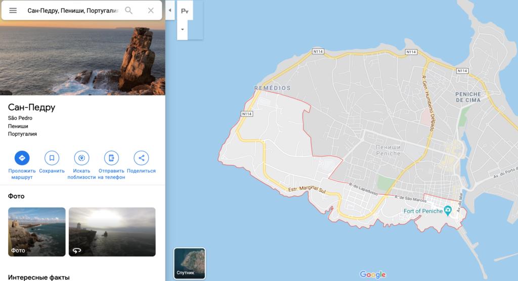 Район Сан Педру