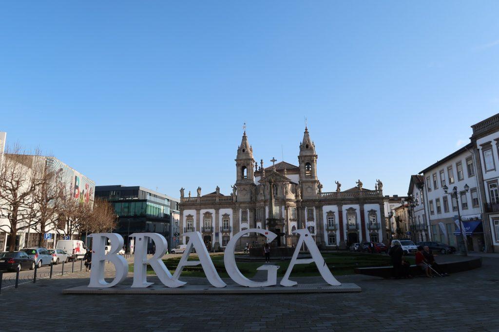 площадь республики в городе Брага