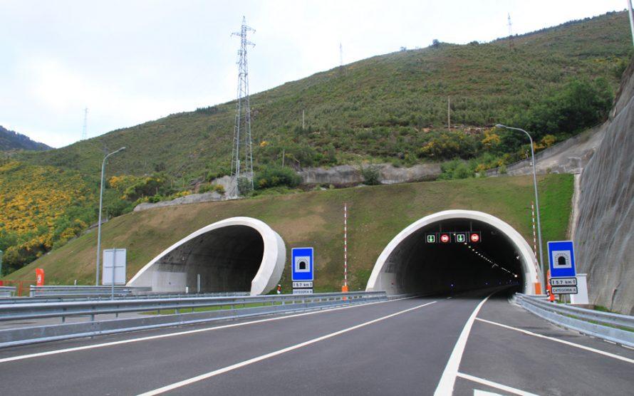 Тунель марао