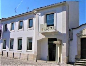 музей Баталья