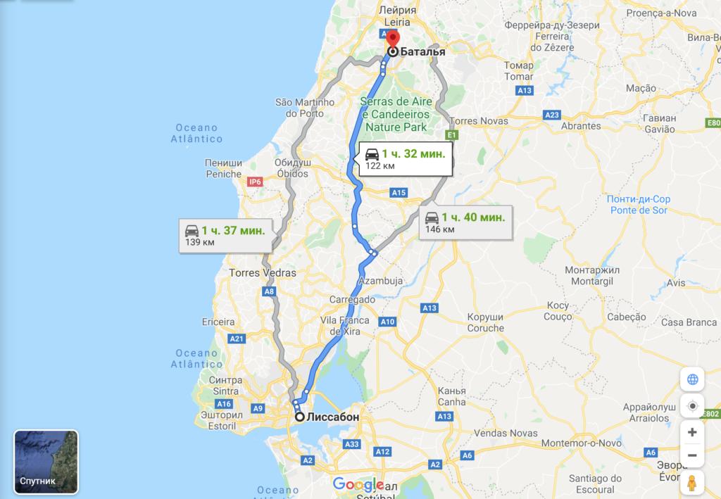 Как добраться до Батальи