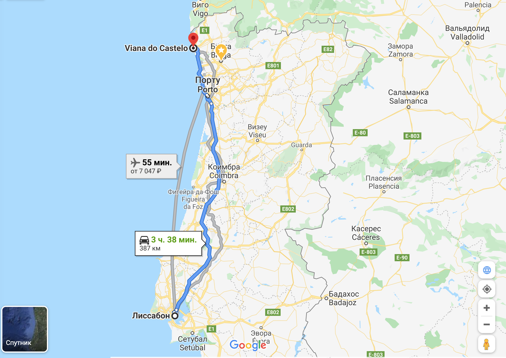 Как добраться до города Виану ду каштелу
