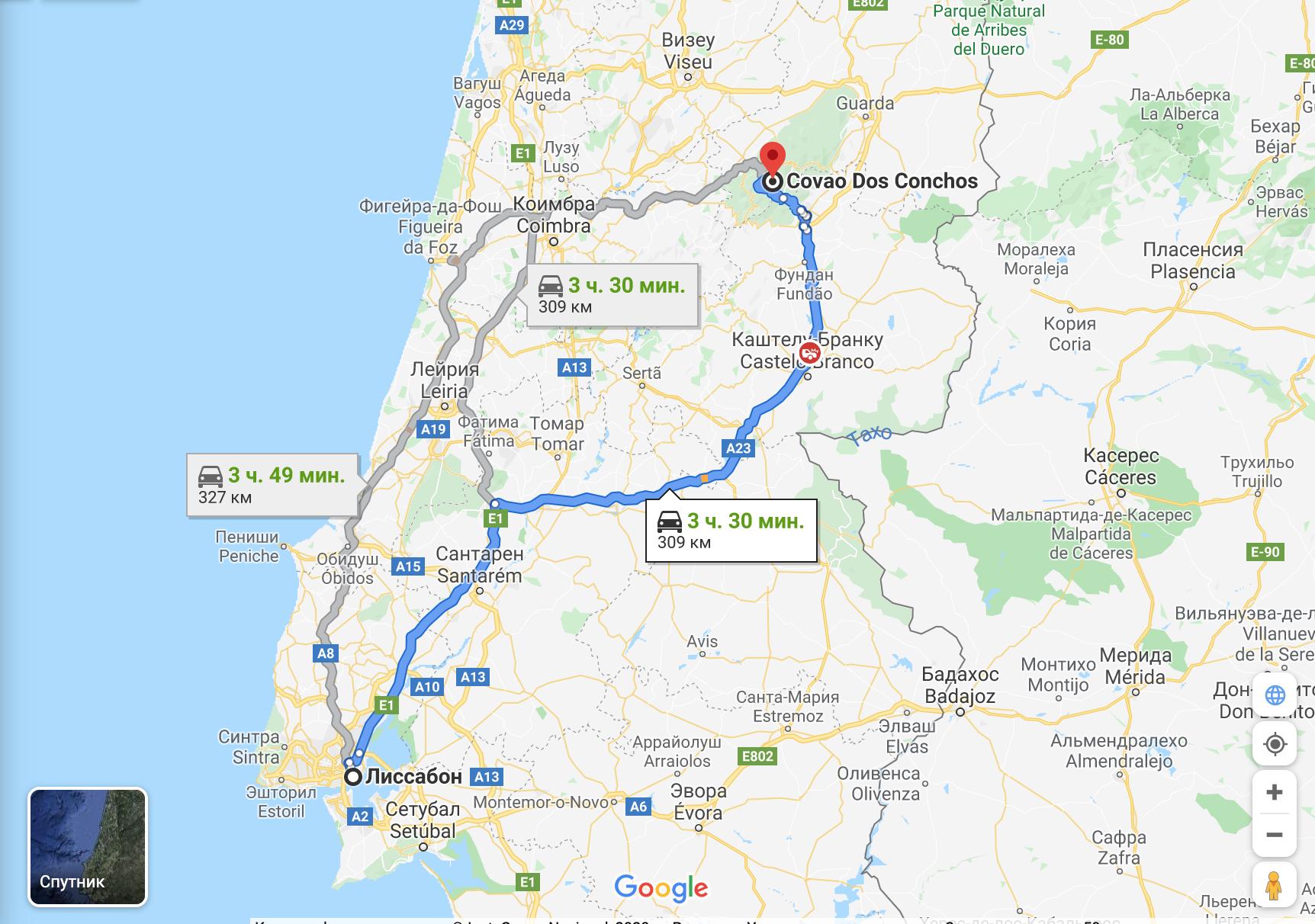 Как добраться до озера в Португалии