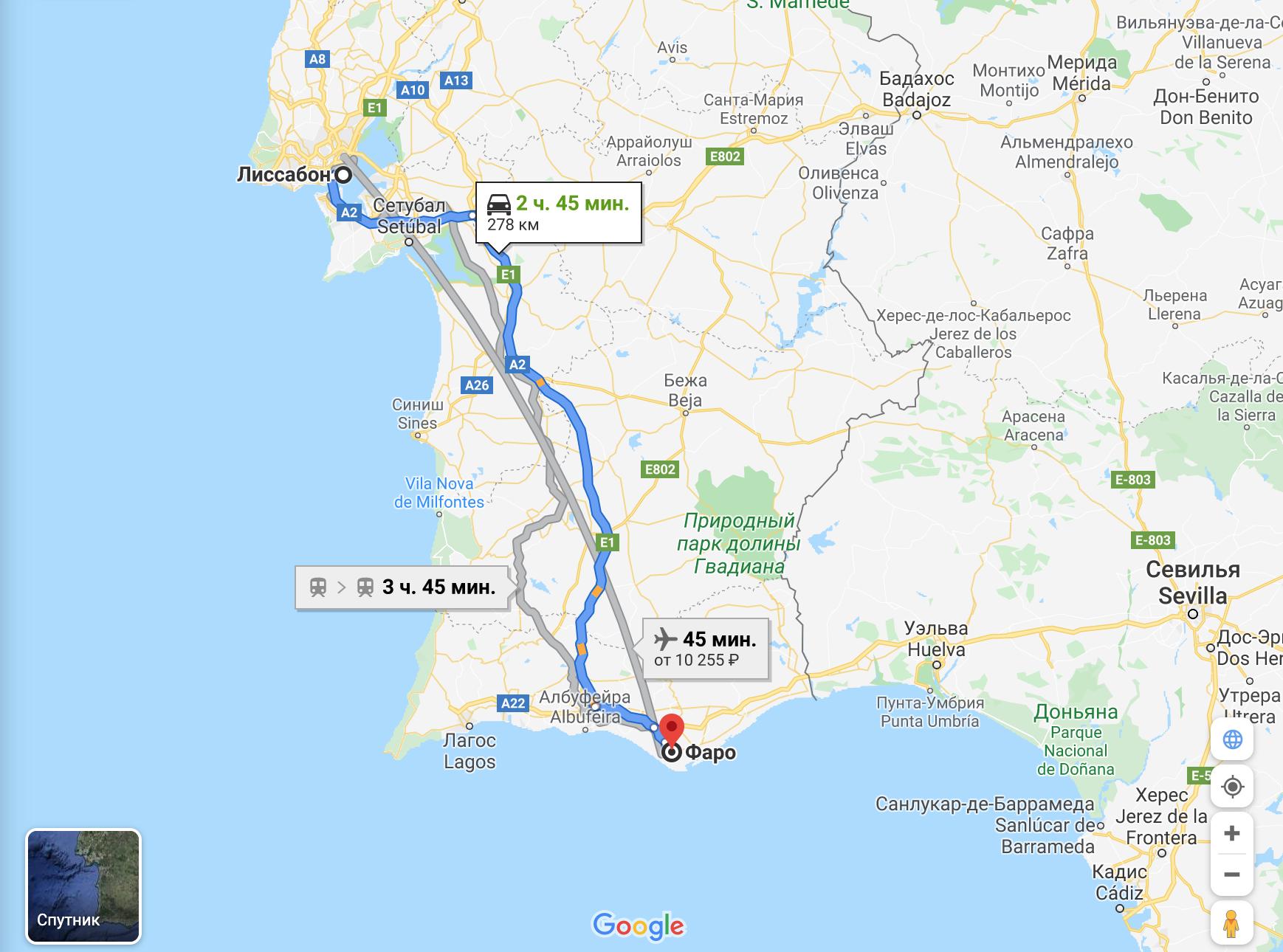 Лиссабон-фару расстояние